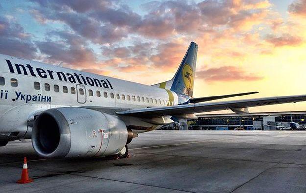 Скидки на авиабилеты для сирот расписание самолетов москва запорожье цена билета