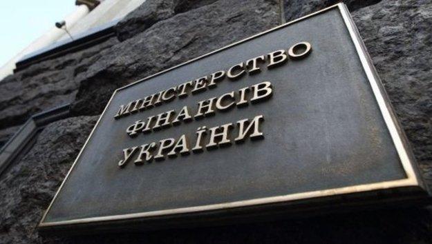 Оксана Маркарова розтлумачила, як буде діяти спрощена система застосування РРО
