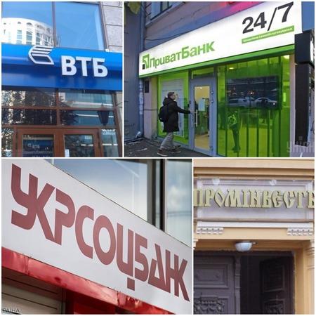 Мы проанализировали, насколько украинские банки были активны в медийном пространстве сентября и кого из банкиров СМИ упоминали чаще всего.