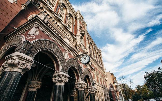 НБУ продал дом за 112 млн грн, полученный в счет погашения долгов банк