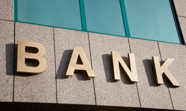 Суд подтвердил безосновательность требований акционера банка Народный