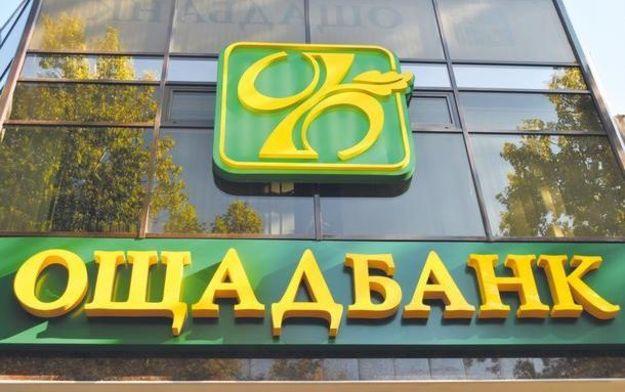 Ощадбанк реструктуризує борги компаній екс-власника банка ...