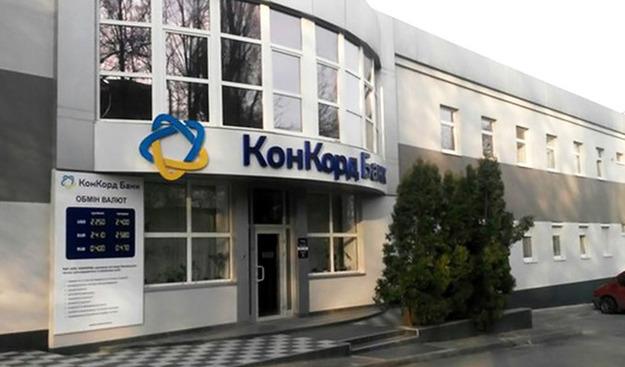 Акционеры банка «Конкорд» приняли решение увеличить уставный капитал финучреждения на 100 млн грн.