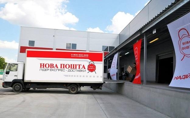 5497b29e7 Компания Новая почта, по мере роста объема доставок из США, планирует  организовать для этого