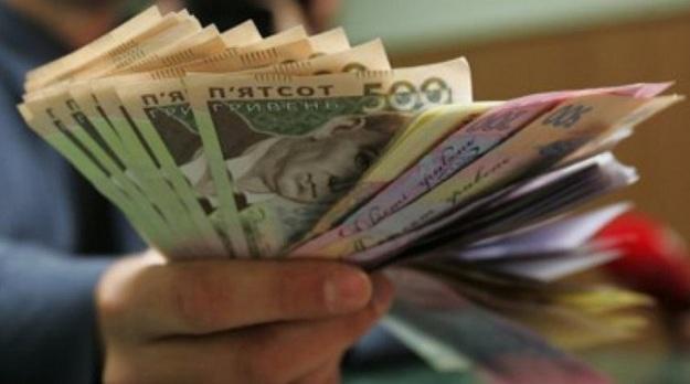 Восточный экспресс банк — онлайн заявка на кредит