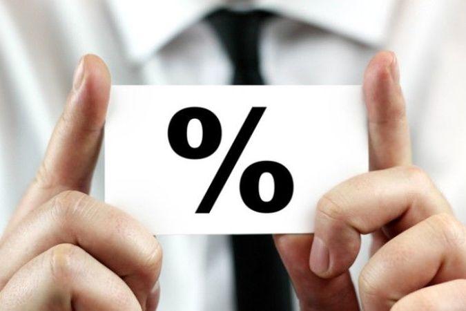 Украинский индекс ставок по депозитам физлиц (UIRD) в гривне на12 месяцев снизился на0,19%, на9 месяцев- на0,15%, на6 месяцев и 3 месяца- на0,32%.