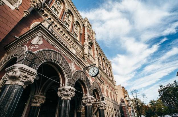 Национальный банк считает, что «Укрпочта» законно получила лицензию на перевод средств в национальной валюте без открытия счетов.