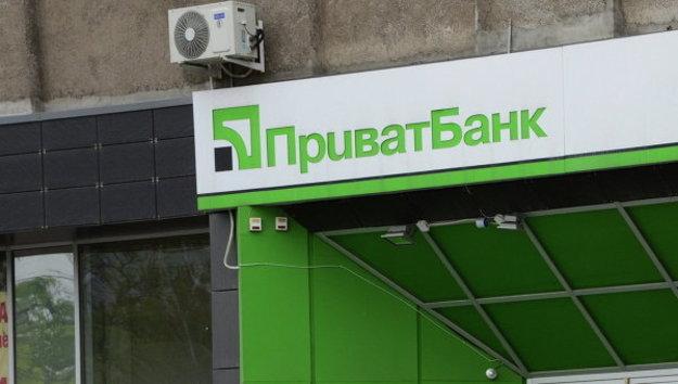 Верховный Суд 10 мая отказался удовлетворить кассационную жалобу компании «Пром Гарант Плюс» к ПриватБанку о возврате на счета 18,9 млн грн, которые были списаны в ходе национализации (bail-in).