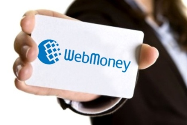 Обмен Приват24 UAH на Perfect Money USD, список самых
