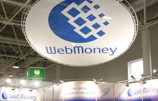 Bitcoin btc обменник online