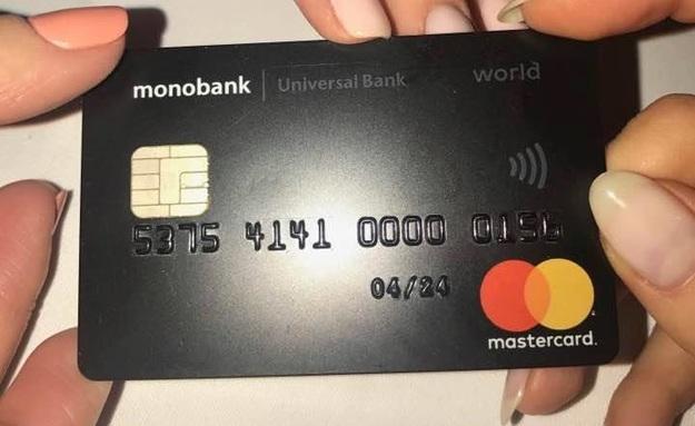 Мтс i заявка на кредит наличными
