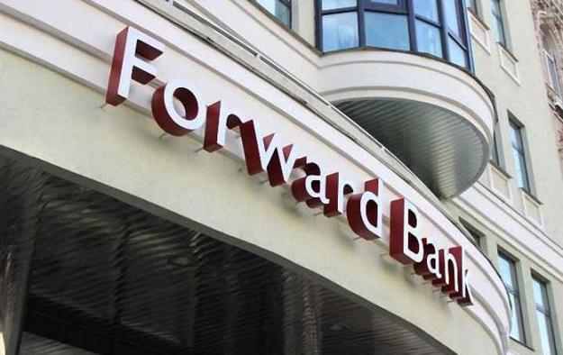Банк Форвард повысил ставки по валютным вкладам