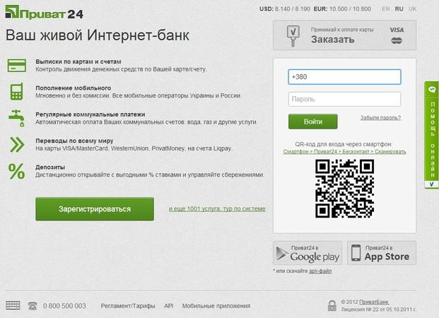 Qiwi биткоин обмен рублей онлайн