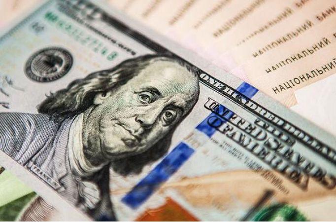 Турецкая лира к евро онлайн котировки нефть