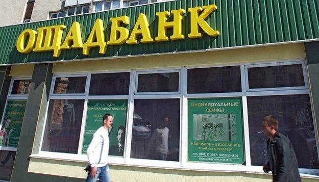 Кредитный калькулятор украина ипотека - Официальный сайт