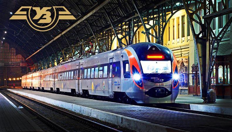 Билеты на поезд укрзалізниця купить билет билеты на самолет хельсинки ларнака