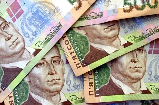 Нафтогаз в ноябре перечислил в госбюджет 8,1 миллиард дивидендов