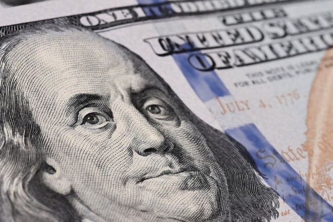 Что творится с курсом на межбанке