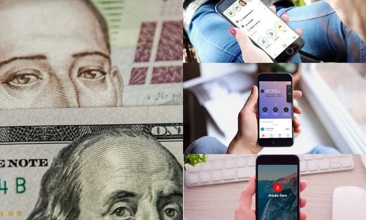 Банки самары онлайн заявка на кредит наличными