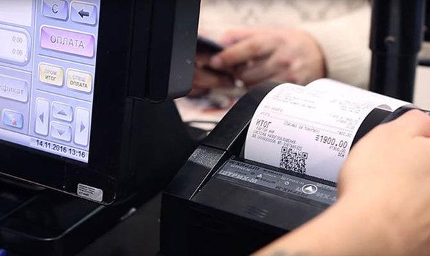 Госфискальная служба подключила190 субъектов хозяйствования к тестированию системы регистрации и учета регистраторов расчетных операций e-Receipt (электронный кассовый чек).