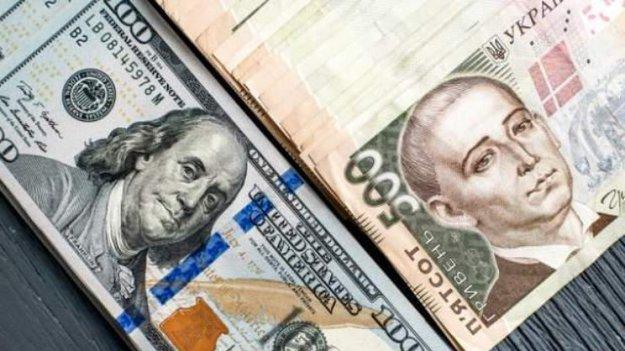 Национальный банкустановил на 12 февраля 2019 года официальный курс гривны на уровне 27,0577грн/$.
