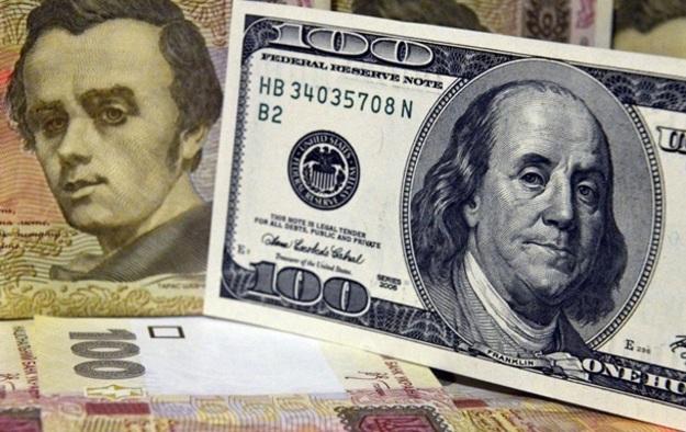 Netex — лучший онлайн обмен электронных валют: Webmoney
