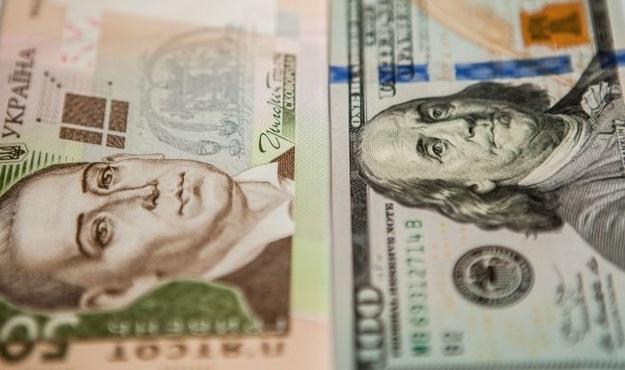Почему доллар не стоит 24 гривны