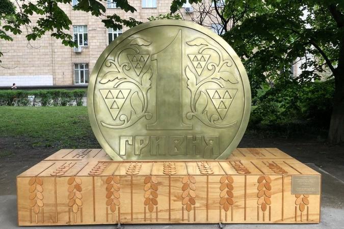 В Киеве установили памятник украинской монете номиналом 1 гривна под названием «Гривна Всемогущая».