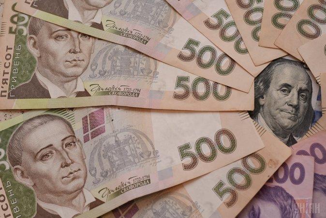 Национальный банк Украины установил на 27 мая 2019 года официальный курс гривны на уровне 26,4748грн/$.