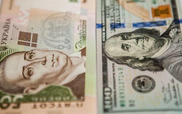 Национальный банк Украины установил на 29 мая 2019 года официальный курс гривны на уровне 26,4062грн/дол.