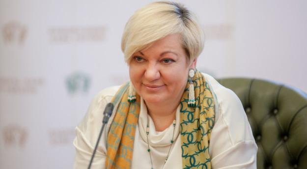 Экс-глава Нацбанка Валерия Гонтарева не приедет в Украину на назначенный на 12 августа допрос по уголовному делу в отношении беглого бизнесмена Сергея Курченко.
