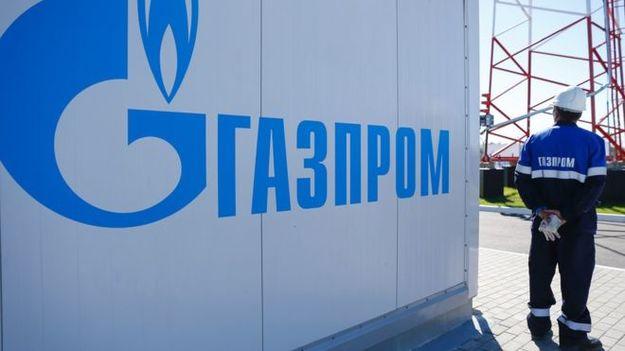 Российский «Газпром» внес на счет Высокого суда правосудия Англии и Уэльса 345 миллионов долларов обеспечительных платежей в рамках спора с «Нафтогазом» в Стокгольмском арбитраже.