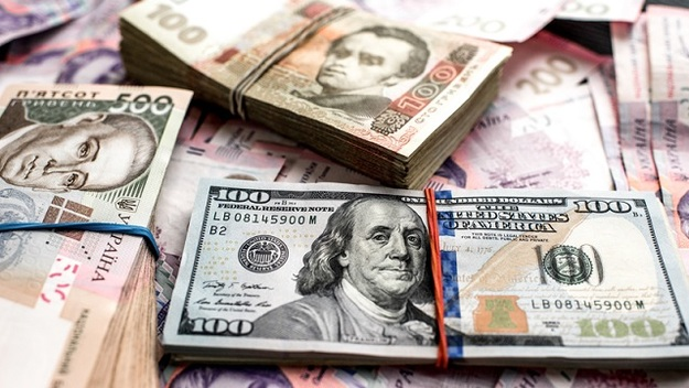 Картинки по запросу валюта