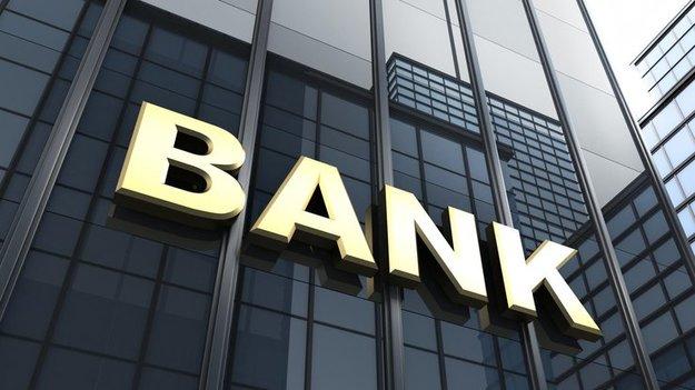 Банки-невидимки — банки будущего