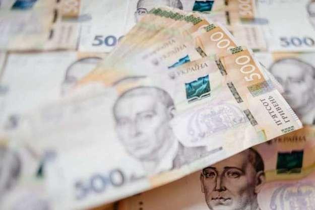 Міністерство фінансів 24 вересня залучило 13,2 млрд гривень від продажу ОВДП.