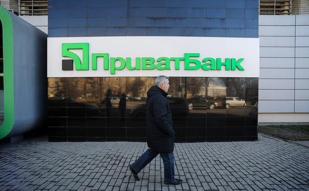 Кредит наличными приватбанк днепропетровск