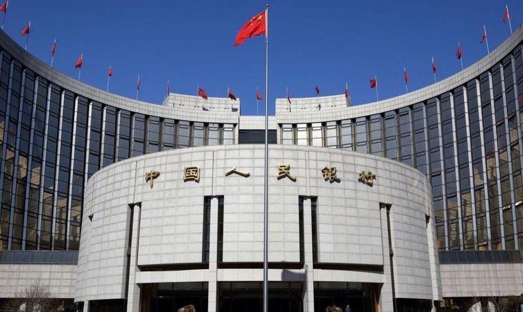 Центральний банк Китаю знизив процентну ставку на п'ять базисних пунктів до 3,25% з 3,30%.