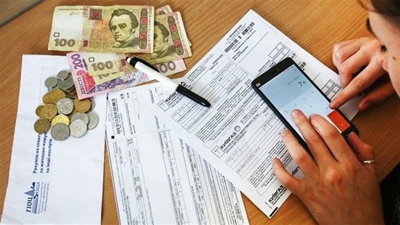 Українці в листопаді отримають квитанції за комунальні послуги з повним розміром платежу без урахування пільг та субсидій (за жовтень).