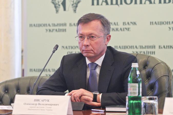 Райффайзен банк аваль харьков кредит наличными