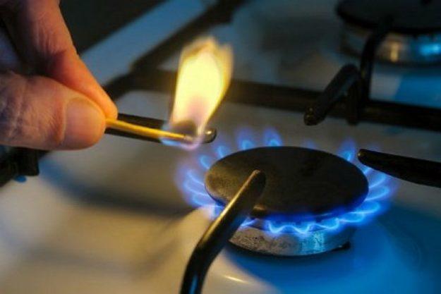 Нацкомиссия, осуществляющая госрегулирование в сферах энергетики и коммунальных услуг (НКРЭКУ), повыситтарифы на услуги 44 газораспределяющих компаний.