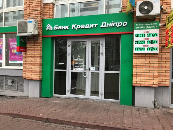 где в самаре находится банк хоум кредит