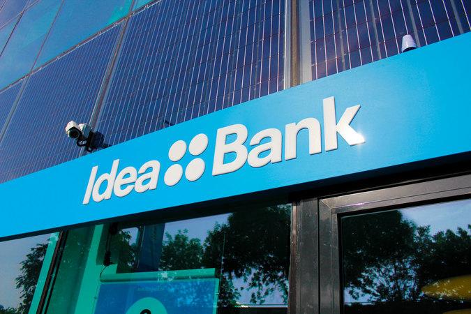 Оформить онлайн заявку на кредит в Идея Банке, выгодные условия и процентные.