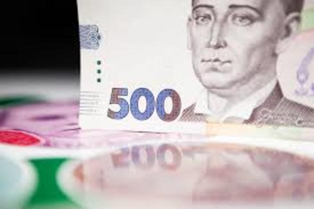 Обмен валют по курс mastercard доллара в харьков