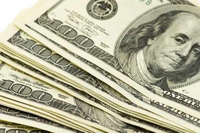 Взял кредит в долларах что делать где взять кредит быстро и выгодно