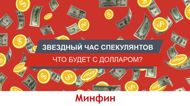 Visa курс обмена валют харькове сегодня