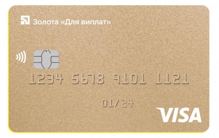 авто в кредит приватбанк б/у одесса как взять деньги в долг на теле2 обещанный платеж 50 рублей