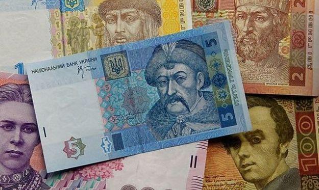 Национальный банк Украины установил на 22 января 2020 официальный курс гривны на уровне 24,2586грн/$.