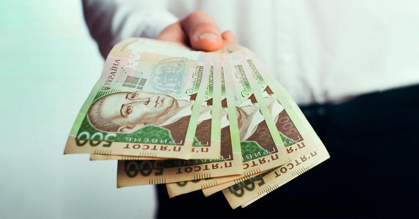 банки кредит наличными онлайн img
