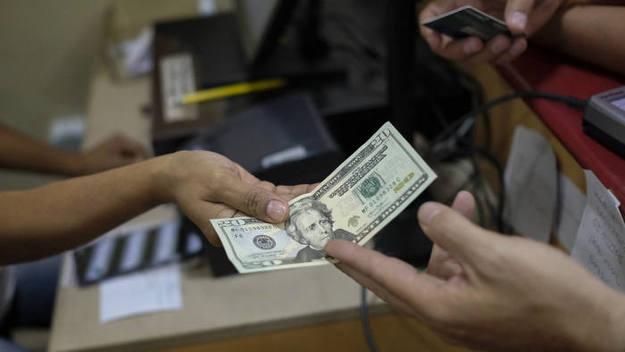 Доллар на межбанке подорожал на 3 копейки