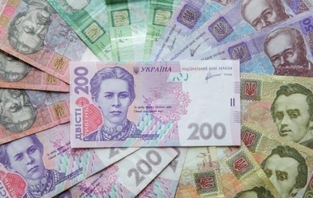 Национальный банк Украины установил на 21 февраля 2020 официальный курс гривны на уровне 24,4777грн/$.